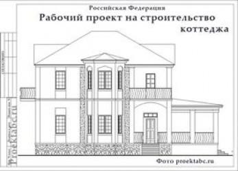 Проект кирпичного двухэтажного дома 15 на 16