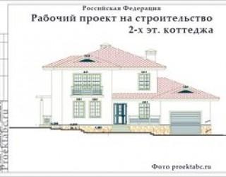 Рабочий проектроект каменного двухэтажного дома 14 на 18
