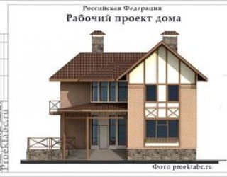 Проект двухэтажного дома из пеноблоков с цокольным этажом 11 на 13
