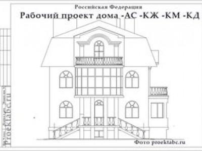 Проект кирпичного двухэтажного дома с мансардой 9 на 11