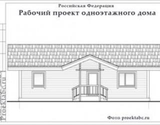 Проект дома 7 на 10 метров