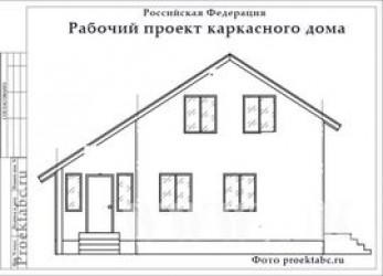 Проект дома 9 на 10 метров