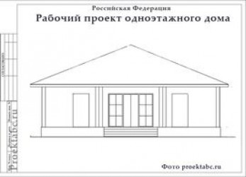 Проект одноэтажного каркасного дома 11 на 13 метров