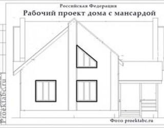 Проект одноэтажного дома с использованием несъемной опалубки с мансардой 11 на 11 метров
