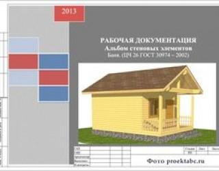 Рабочий проект одноэтажной бани из бревна 4,5 на 6,6