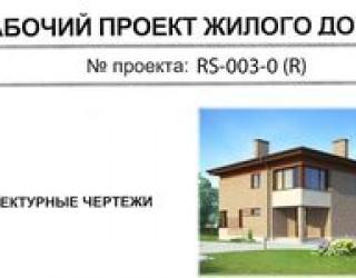 Проект дома 11 на 11 двухэтажный квадратный